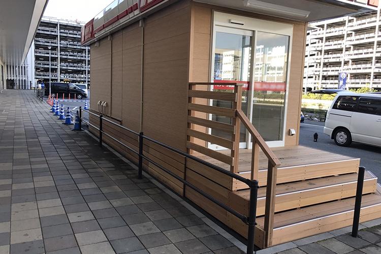 千葉県レンタカー会社